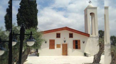 Arsuz'un tarihi kilisesi bedelsiz tahsis edildi