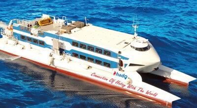 Adana,  Hatay'la deniz yoluyla bağlanacak!